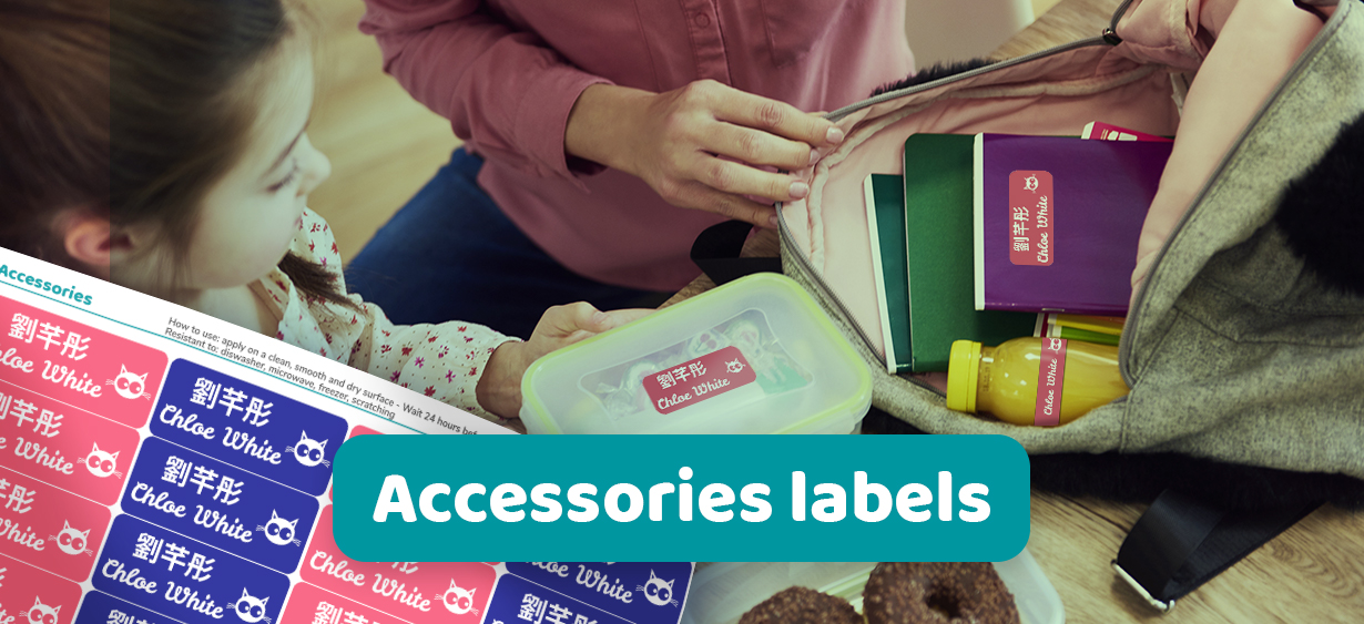 Accessories labels