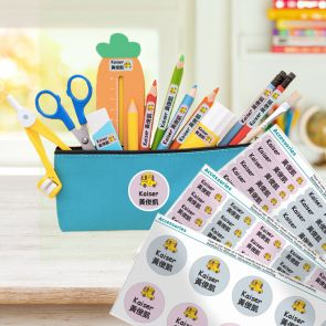 Stationery multipack
